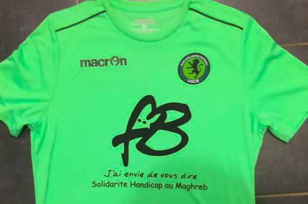maillot-fuscb-serigraphie-bois-guillaume